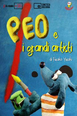 PEO E I GRANDI ARTISTI VIRT